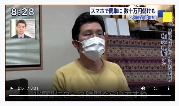 日曜報道GFS